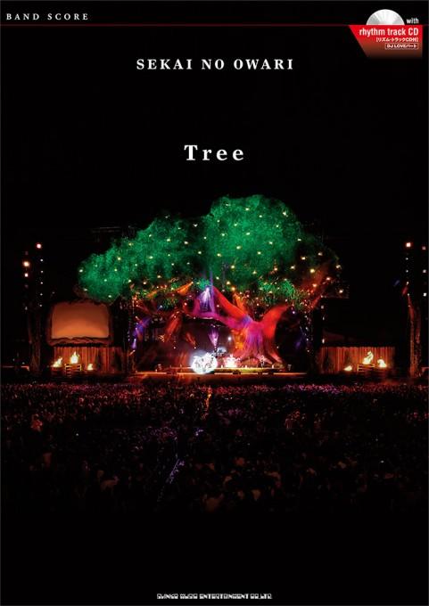 SEKAI NO OWARI「Tree」(リズム・トラックCD付)