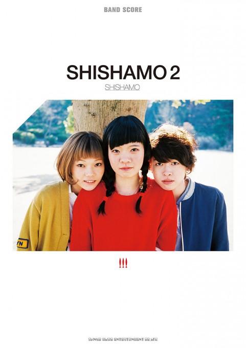 SHISHAMO「SHISHAMO 2」