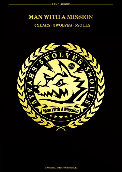 MAN WITH A MISSION「5 Years 5 Wolves 5 Souls」