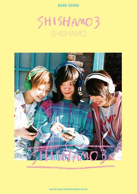 SHISHAMO「SHISHAMO 3」