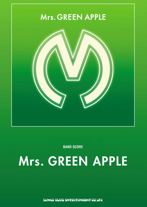 Mrs. GREEN APPLE「Mrs. GREEN APPLE」