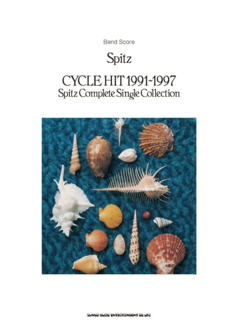 Spitz「CYCLE HIT 1991-1997 Spitz Complete Single Collection」