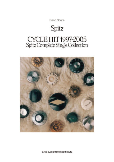 Spitz「CYCLE HIT 1997-2005 Spitz Complete Single Collection」