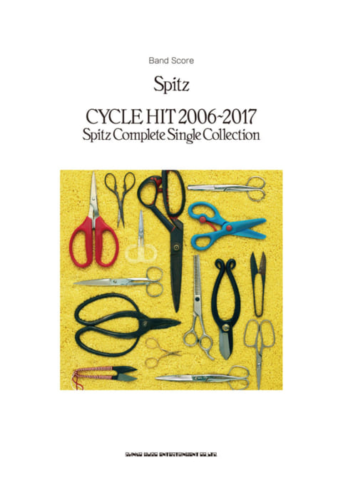 Spitz「CYCLE HIT 2006-2017 Spitz Complete Single Collection」