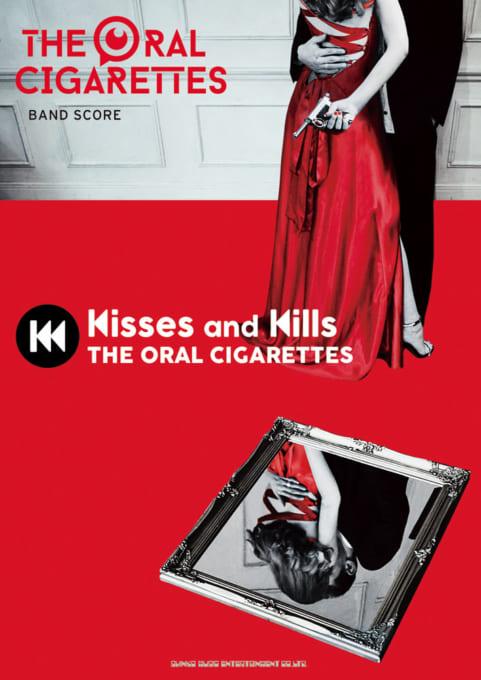 THE ORAL CIGARETTES「Kisses and Kills」