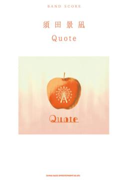 須田景凪「Quote」