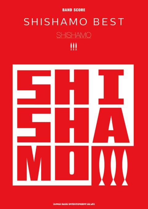 SHISHAMO「SHISHAMO BEST」