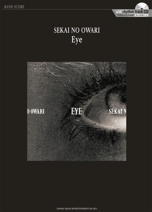 SEKAI NO OWARI「Eye」(リズム・トラックCD付)