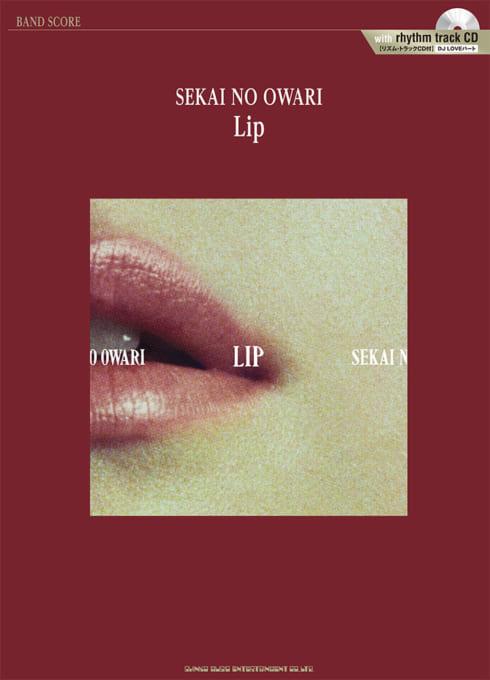 SEKAI NO OWARI「Lip」(リズム・トラックCD付)