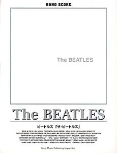 ビートルズ「ザ・ビートルズ」