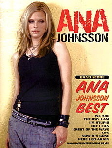 アナ・ジョンソン・ベスト