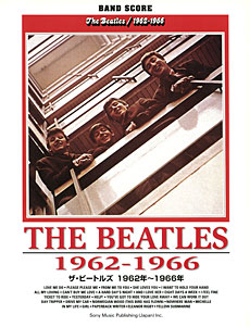 ザ・ビートルズ 1962年-1966年