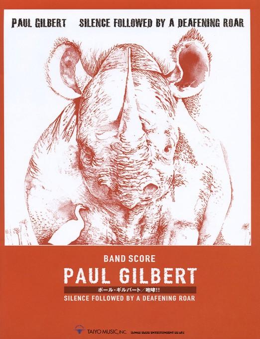 ポール・ギルバート「咆哮!!」