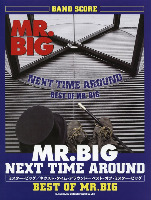 ミスター・ビッグ「ネクスト・タイム・アラウンド-ベスト・オブ・ミスター・ビッグ」