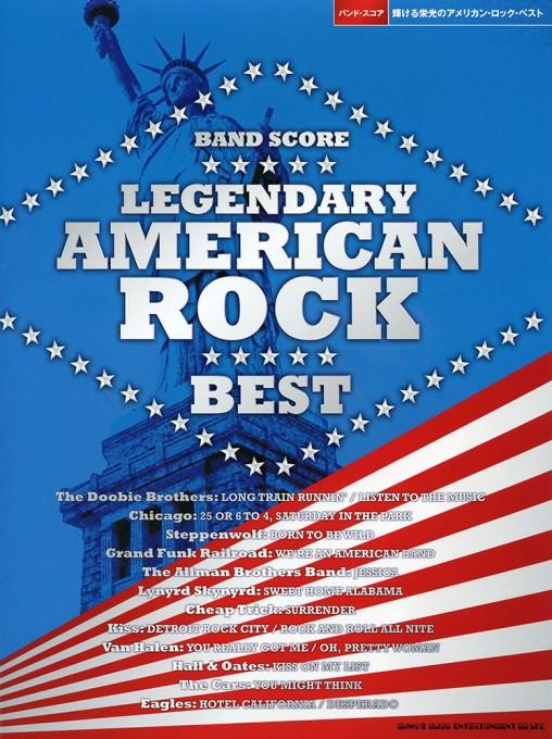 輝ける栄光のアメリカン・ロック・ベスト