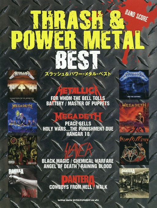 スラッシュ&パワー・メタル・ベスト