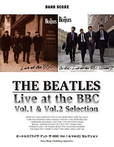 ビートルズ「ライヴ・アット・ザ・BBC Vol.1 & Vol.2」セレクション
