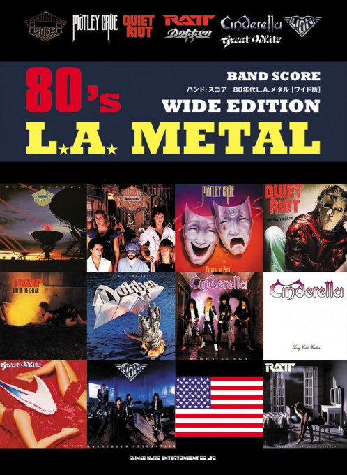 80年代L.A.メタル[ワイド版]