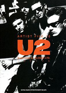 U2ファイル