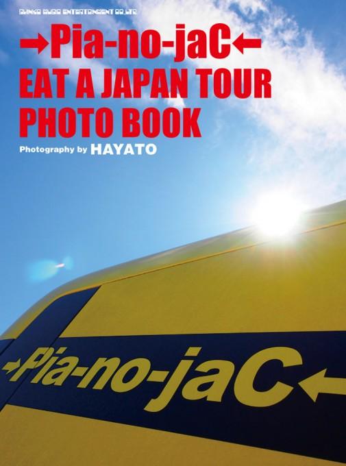 →Pia-no-jaC← EAT A JAPAN TOUR PHOTO BOOK[+DOCUMENT DVD]