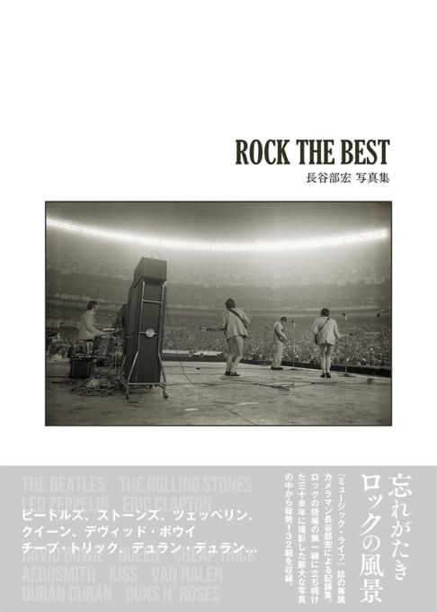 ROCK THE BEST 長谷部宏写真集