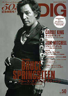 THE DIG No.50<シンコー・ミュージック・ムック>