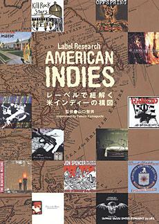 Label Research AMERICAN INDIES~レーベルで紐解く米インディーの構図
