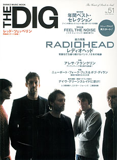 THE DIG No.51<シンコー・ミュージック・ムック>
