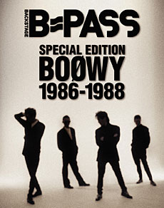 B-PASS SPECIAL EDITION BOØWY 1986-1988<シンコー・ミュージック・ムック>