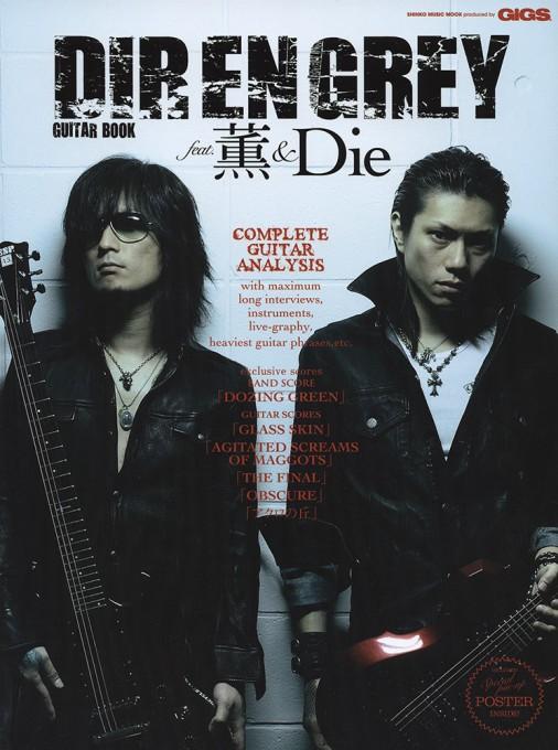 DIR EN GREY GUITAR BOOK feat.薫 & Die<シンコー・ミュージック・ムック>