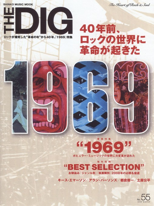 THE DIG No.55<シンコー・ミュージック・ムック>
