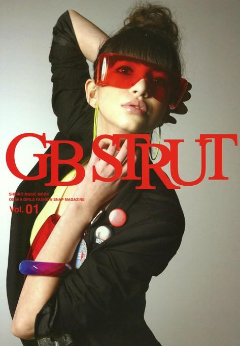 GB STRUT Vol.01<シンコー・ミュージック・ムック>