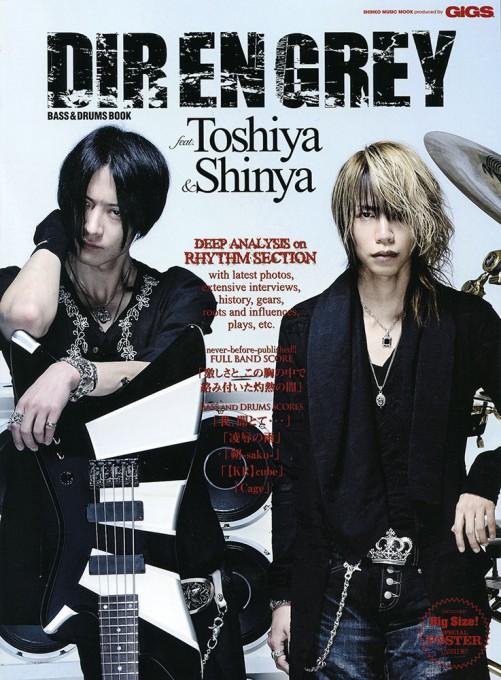 DIR EN GREY BASS & DRUMS BOOK feat.Toshiya & Shinya<シンコー・ミュージック・ムック>
