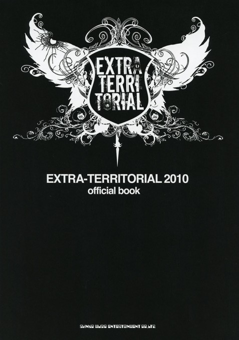 EXTRA-TERRITORIAL 2010 official book