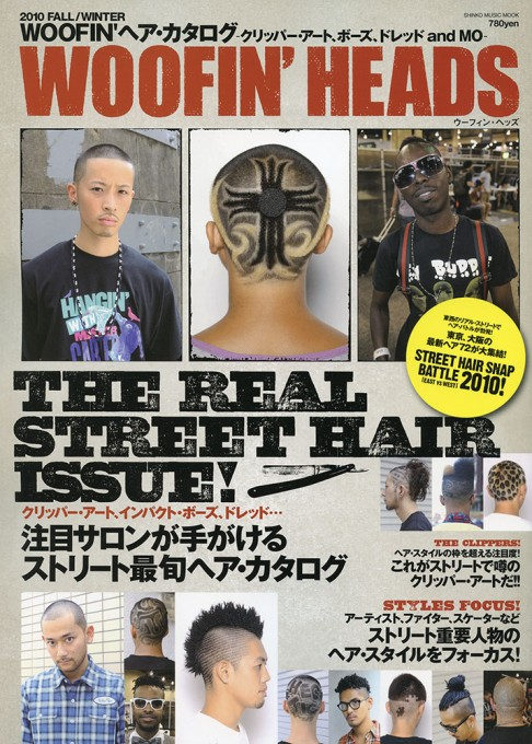 WOOFIN' HEADS[2010 FALL/WINTER]<シンコー・ミュージック・ムック>