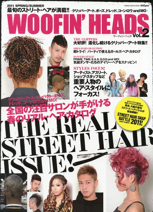 WOOFIN' HEADS Vol.2[2011 SPRING/SUMMER]<シンコー・ミュージック・ムック>