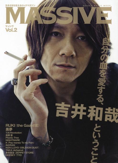 MASSIVE Vol.2<シンコー・ミュージック・ムック>