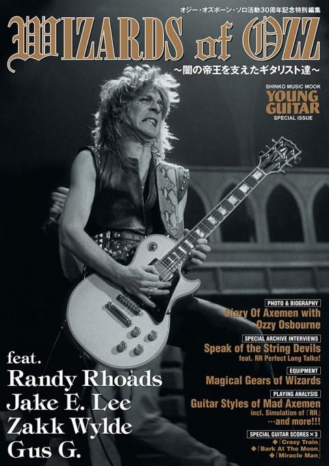 WIZARDS of OZZ~闇の帝王を支えたギタリスト達~<シンコー・ミュージック・ムック>