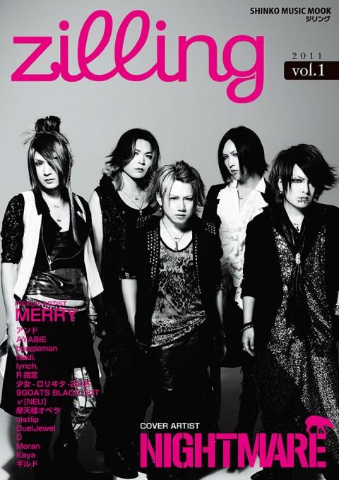 zilling vol.1<シンコー・ミュージック・ムック>
