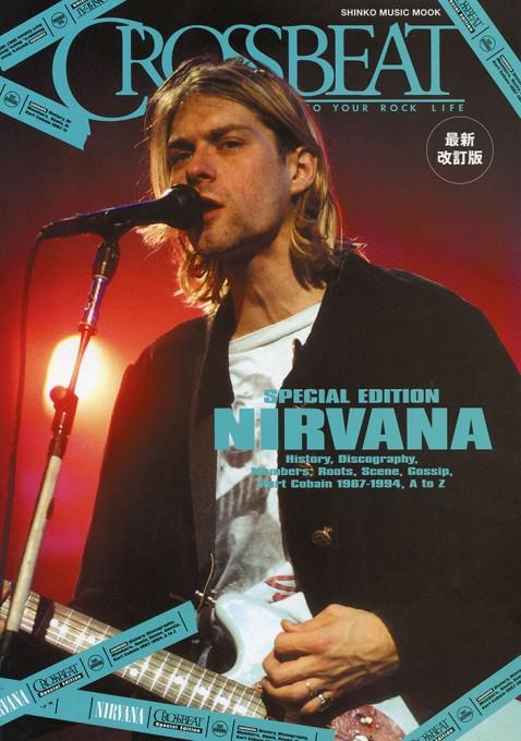 CROSSBEAT Special Edition ニルヴァーナ[最新改訂版]<シンコー・ミュージック・ムック>
