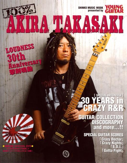 100% 高崎 晃~LOUDNESS 30th Anniversary 撃剣鳴動~(DVD付)<シンコー・ミュージック・ムック>