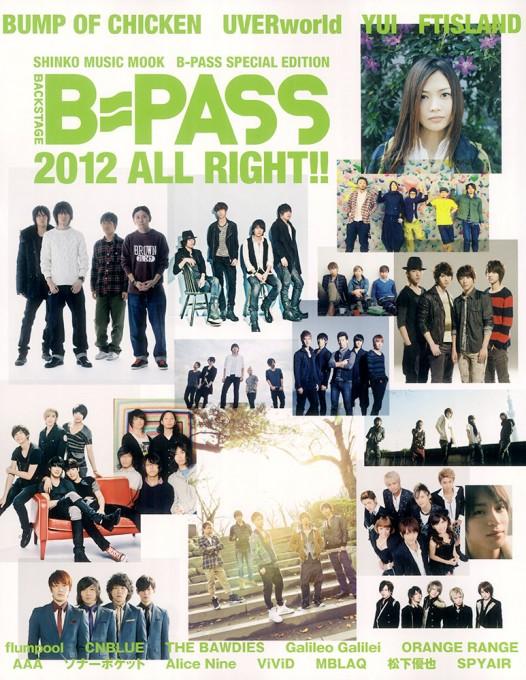 B-PASS 2012 ALL RIGHT!!<シンコー・ミュージック・ムック>