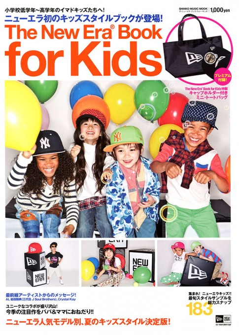 The New Era Book for Kids<シンコー・ミュージック・ムック>