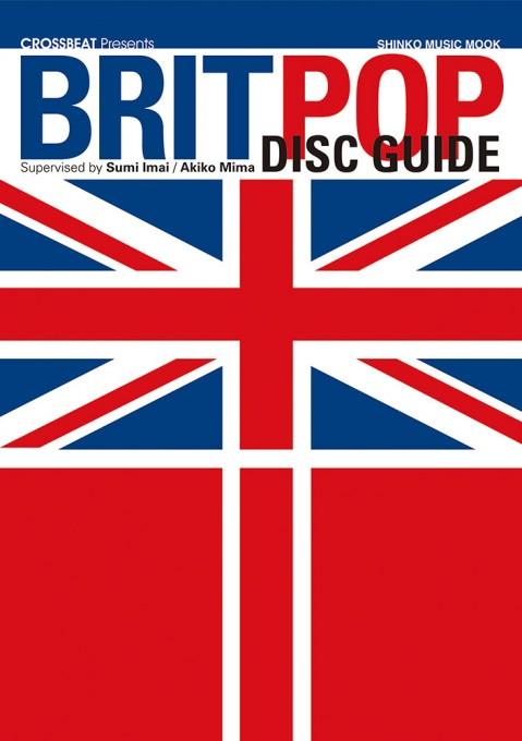 CROSSBEAT Presents ブリットポップ・ディスク・ガイド<シンコー・ミュージック・ムック>