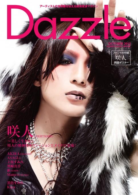 Dazzle<シンコー・ミュージック・ムック>