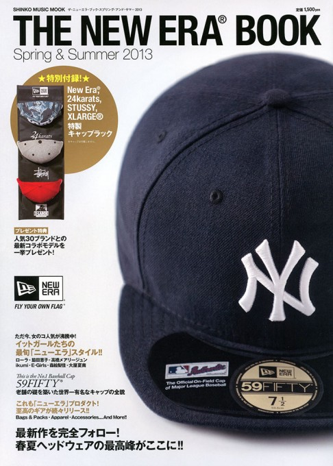The NEW ERA Book Spring & Summer 2013<シンコー・ミュージック・ムック>