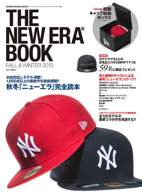 The NEW ERA Book Fall & Winter 2013<シンコー・ミュージック・ムック>