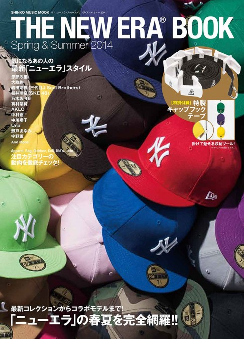 The NEW ERA Book Spring & Summer 2014<シンコー・ミュージック・ムック>