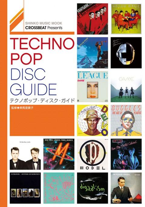 CROSSBEAT Presents テクノポップ・ディスク・ガイド<シンコー・ミュージック・ムック>
