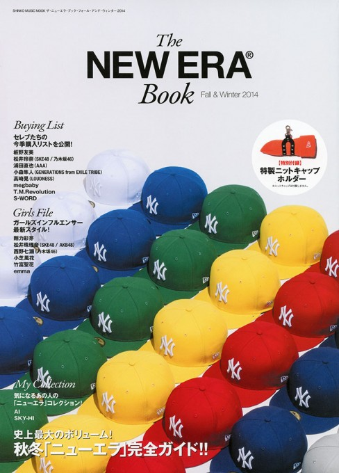 The NEW ERA Book Fall & Winter 2014<シンコー・ミュージック・ムック>